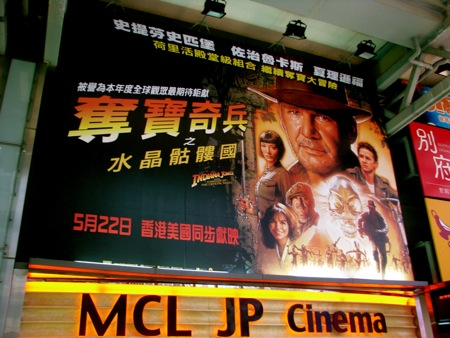 Indiana Jones in Hong Kong