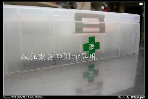 醫藥箱_001