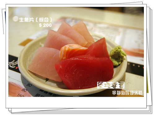 築地壽司_生魚片(綜合)