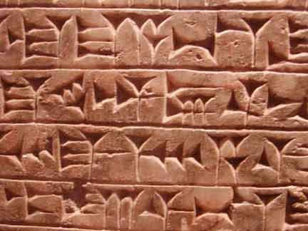 cuneiform_jpg