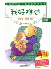 Emotion books0007