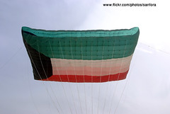 The Biggest kuwait Kite Flag (SanforaQ8) Tags: world kite records team flag kites guinness kuwait   sab7an       alfarsi