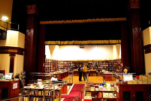 05.2007 Sevilla, library