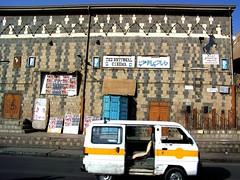 the iron curtain (aufziehvogel2006) Tags: world old city islam capital arab arabia yemen sanaa altstadt oldcity moslems jemen aufziehvogel2006