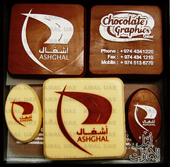 $ c () Tags: public graphics chocolate authority works choco qatar qtr ashghal