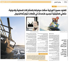 its Me ;$ (Banafsaj_Q8 .. Free Photographer) Tags: club photography kuwait bait kuwaiti kw kuwaity bayt lothan   kuw     banafsaj