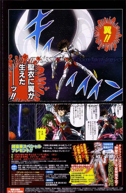 Anime Comic/Film Book de Elysion-Hen [tópico pesado] 2214134016_73db5f1d39_o