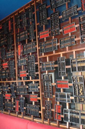 Abacus Wall Divider