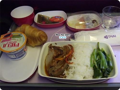 飛機餐-4