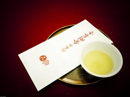 CA3C0145 : Please one cup of tea :)  -Kongobuji Temple #7-