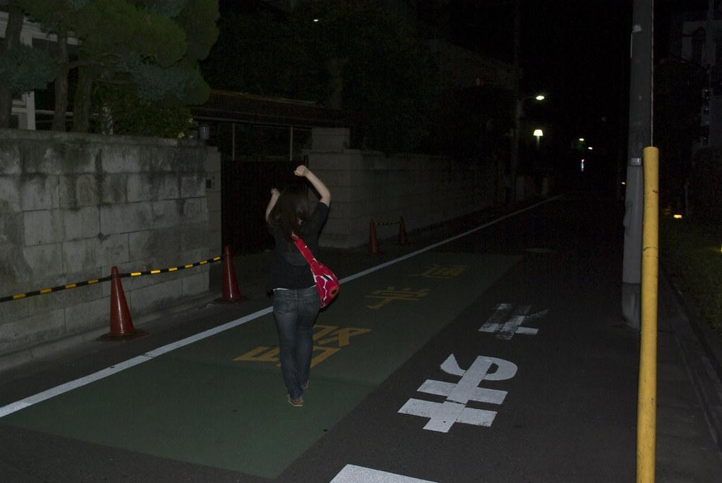 running1250