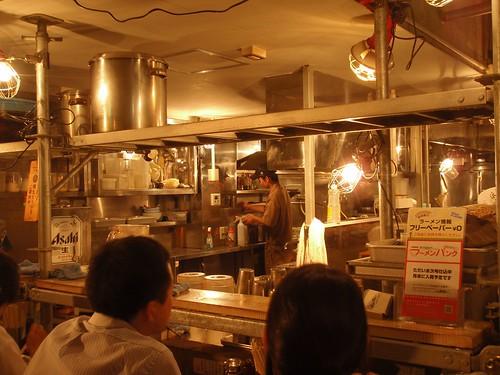 Restaurante de Ramen en obras