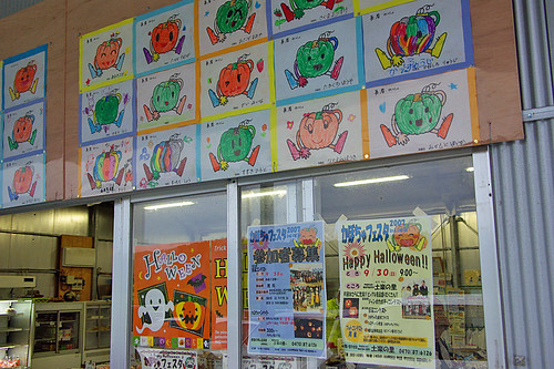 Isumi Kabocha Festa 03