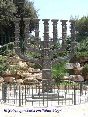 以色列七燈台