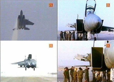 An F-15 with a missing wing