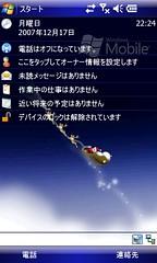 2124820892_2444922796_m.jpg