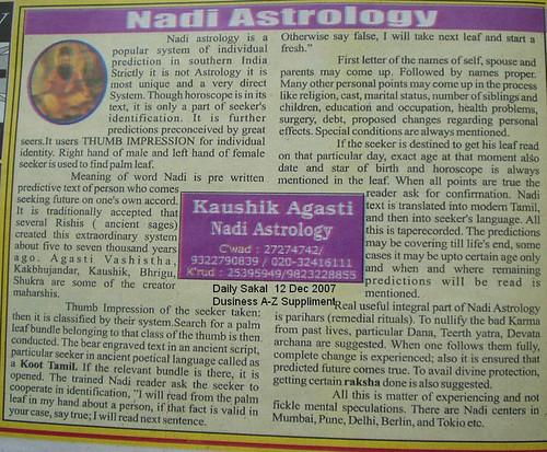 Nadi Astrology Add