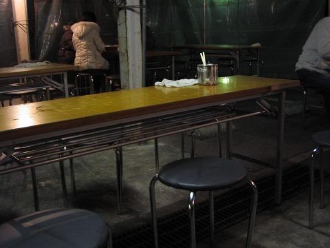 彩華ラーメン-座席