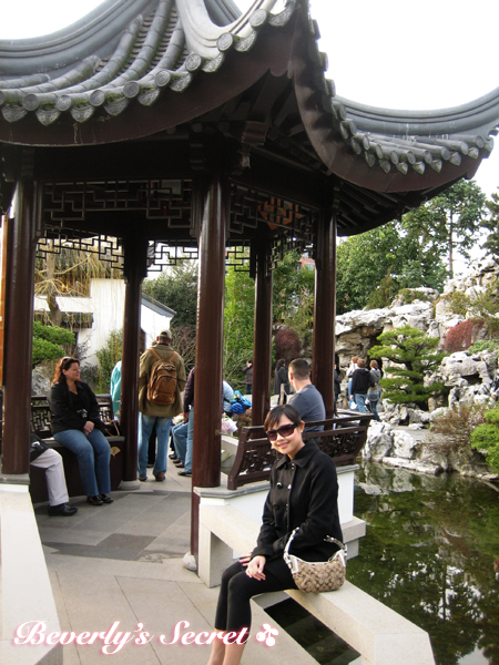 chinesegarden1