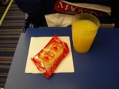 Cookie on AirFrance AF7788 CDG-TLS