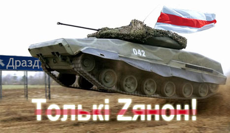 zianon_tank_drazdy