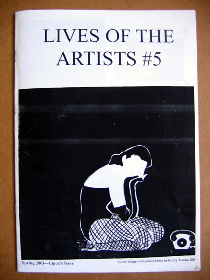 Lives of the Artists #5 edited Elizabeth Pulie