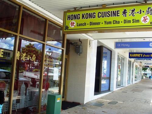 HK Cuisine Moorooka