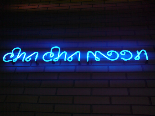 Cha Cha Moon sign