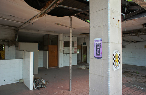 Abandoned cafeteria, Old Kallang Airport