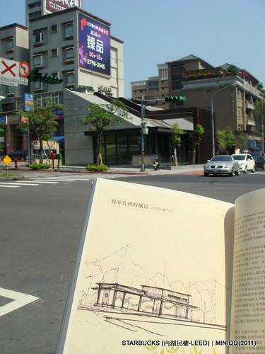 20110530 星巴克內湖民權門市(開幕前)_22