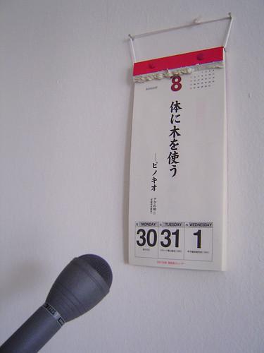 Mic - Date