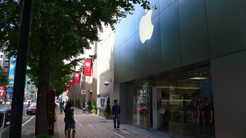 Apple Store Sapporo