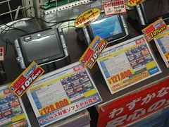 Micro-Palmtop Computers for Sale in Akihabara
