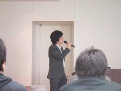 特別講演:mixi笠原さん