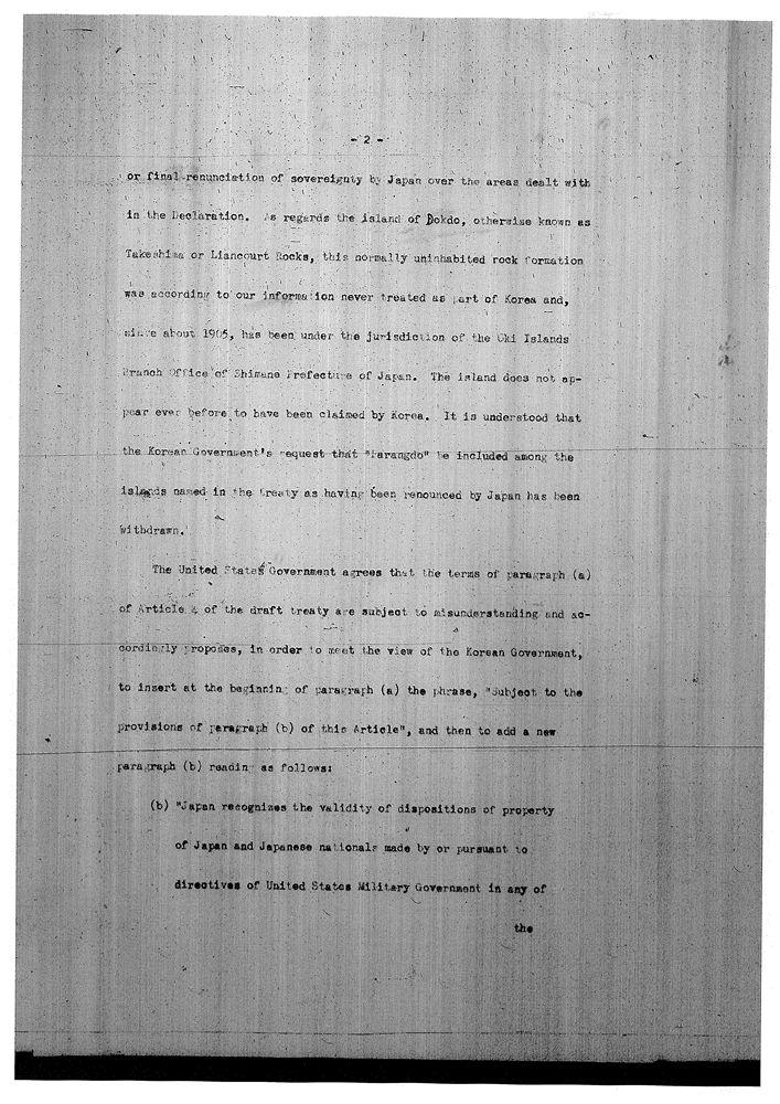 1951Aug9 - Dean Rusk Ltr 2