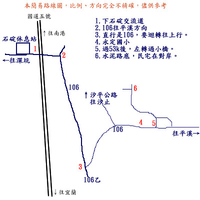 20071209carmap