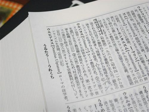 R0015049.JPG
