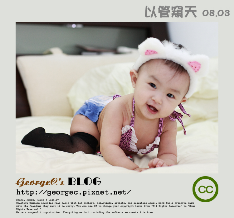 IMG_9762p
