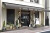Sweets Factory Caffé Bambino, Kumamoto