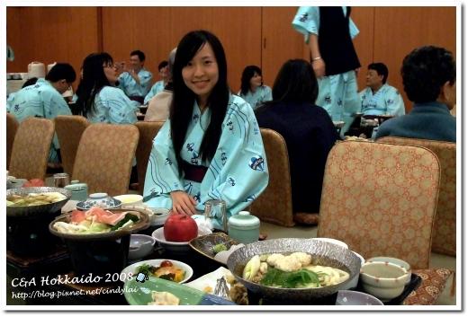 Hokkaido_0299