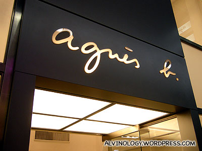 Agnes b. - one of Rachels favourite brand