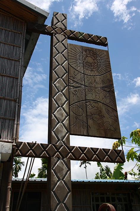 太巴塱部落061