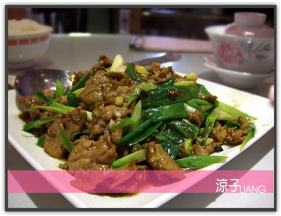 喜味香 京川菜07
