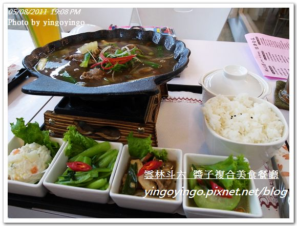 雲林斗六_醬子複合美食餐廳20110508_R0019537