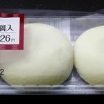 #7841 kiwifruit mochi (もちもちキウィ) thumbnail