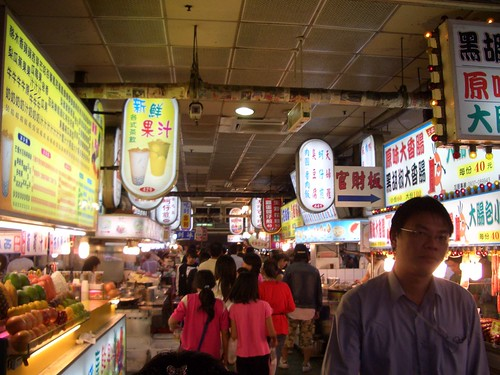 Shilin Night Market (food section)