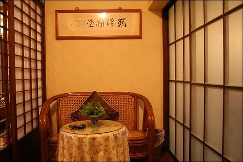 2007國旅卡DAY4(四重溪溫泉、清泉)013