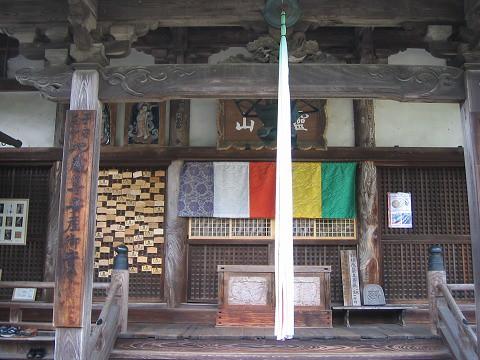 聖林寺-本堂