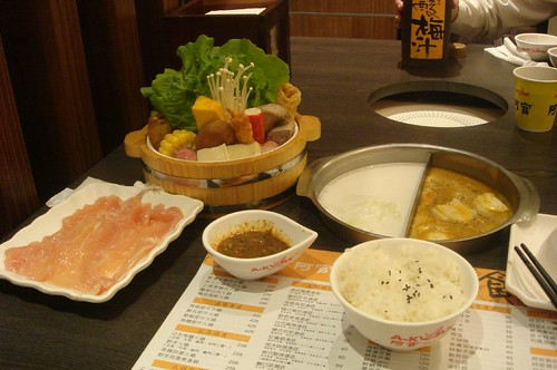 Chicken Hot Pot--cocnut milk and curry