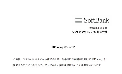 SoftBank Press Release about iPhone